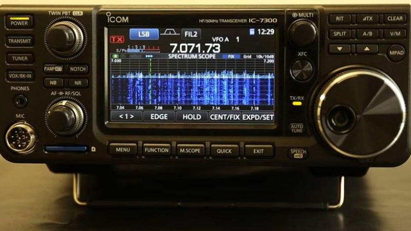 Le nouveau Icom-7300