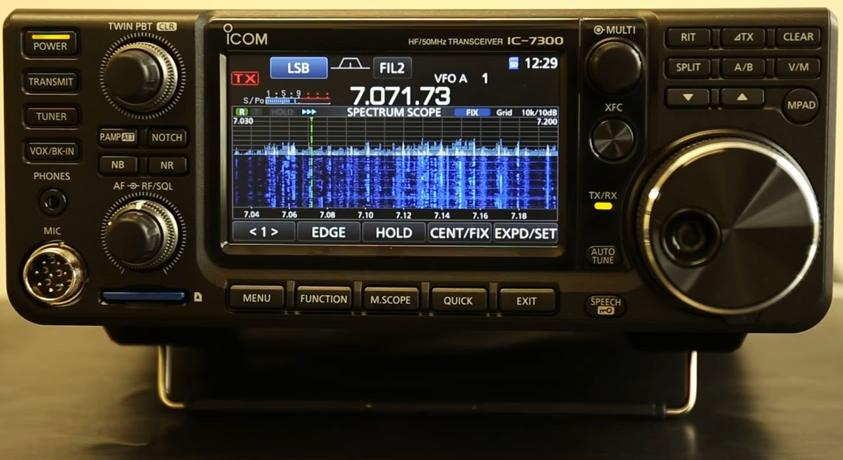 Le nouveau Icom-73004  min de lecture