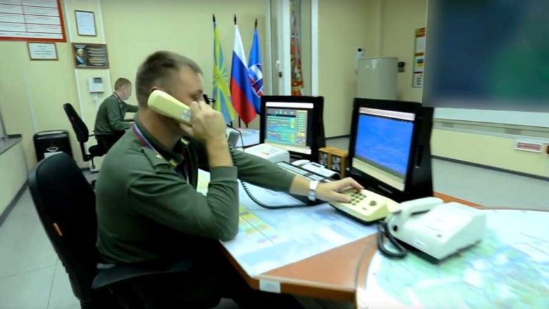 Un nouveaux radar en Extrême-Orient russe à l'horizon de 2017