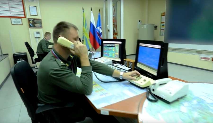 Un nouveaux radar en Extrême-Orient russe à l'horizon de 20176  min de lecture