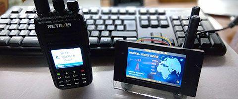 Connecter facilement son PI-STAR au réseau HBlink.fr