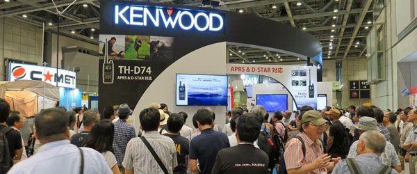 Nouveau chez Kenwood, le TH-D743  min de lecture