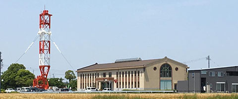 Musée de la station radio YOSAMI, au Japon2  min de lecture